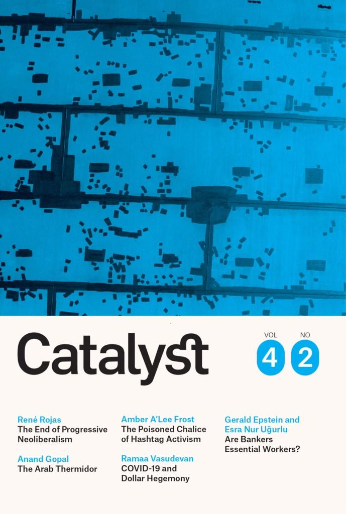 Catalyst 4.2